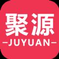 聚源app