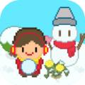 雪球大战DXv1.0.2