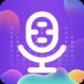 游戏实时变声器app