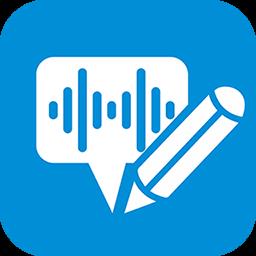 语音即时转文字app