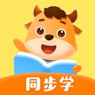 小牛语文同步学app
