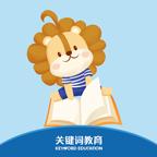 关键词英语app
