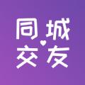 三阳同城交友app