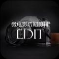 汇宝剪辑app
