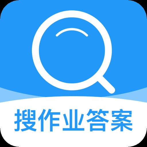 互动作业在线使用答案app