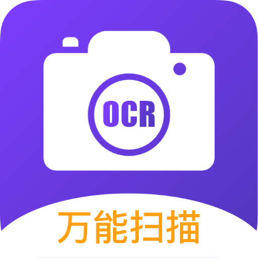 扫描宝王app v1.0.0