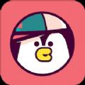 企鹅猜歌红包版v3.24.04