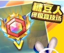 糖豆人竞技场 v0.13