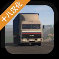 卡车运输模拟无限金币中文版
