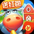 温馨农场红包版v1.4.4