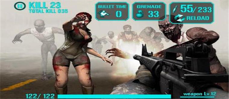 最好玩的丧尸手机游戏