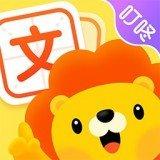 叮咚语文app v1.0.1