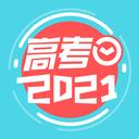 高考倒计时appv4.0.6