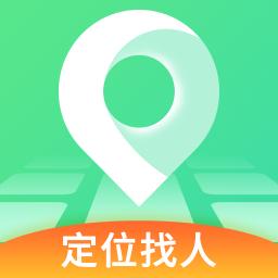 位查手机定位找人app