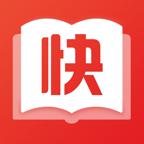 快小说免费阅读器