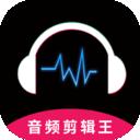 音频剪辑王app v1.3.1