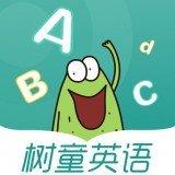 树童作业app
