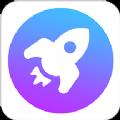 小火箭网络助手app