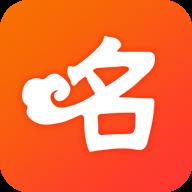 起名取名字大师app