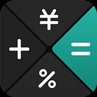 全功能计算器app
