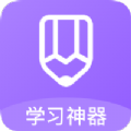 作业精辅导app v1.0.0
