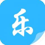 乐文屋app