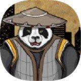 熊猫超人2飞翔熊猫破解版