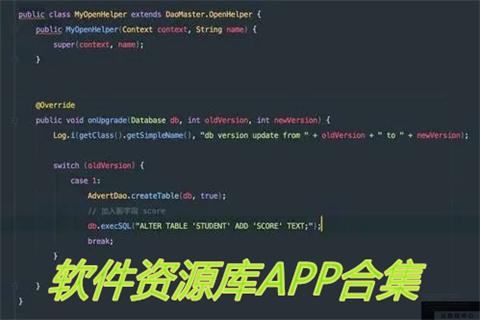 软件资源库APP合集