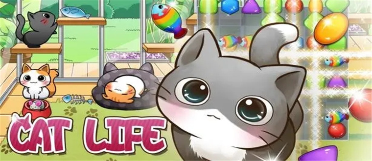 关于猫的游戏手机游戏