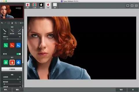 免费抠图神器软件合集