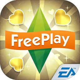 模拟人生畅玩版满级豪华账号最新版v5.61.0