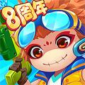 造梦西游olv12.0.0