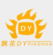 飘花影视app安卓版