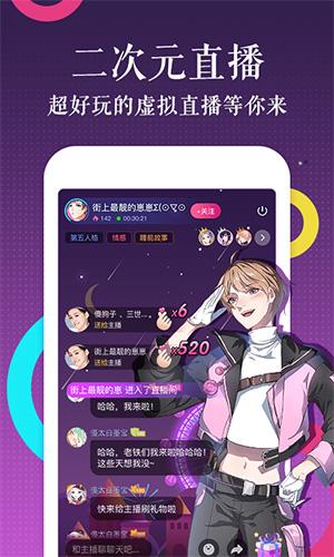 三更漫画app永久vip破解版