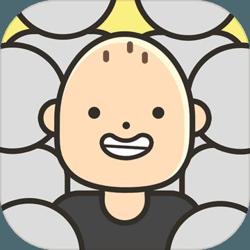 人生模拟器中国式人生1.8.3破解版