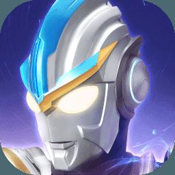奥特曼传奇英雄1.9.9内购破解版
