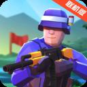 战地模拟器破解版无限武器 v1.4.1
