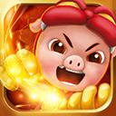 猪猪侠五灵格斗王破解版 v1.2.7
