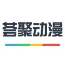 荟聚动漫app下载